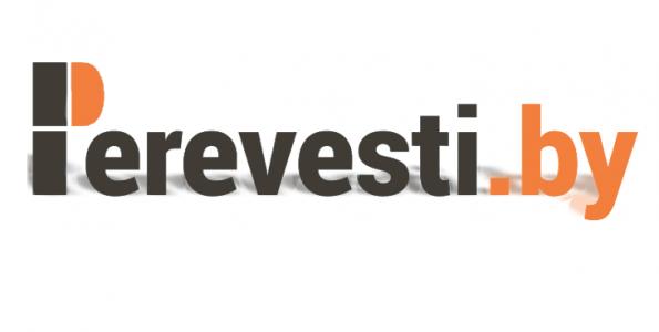 сайт perevesti.by