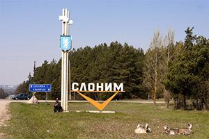 Translation bureau in Slonim