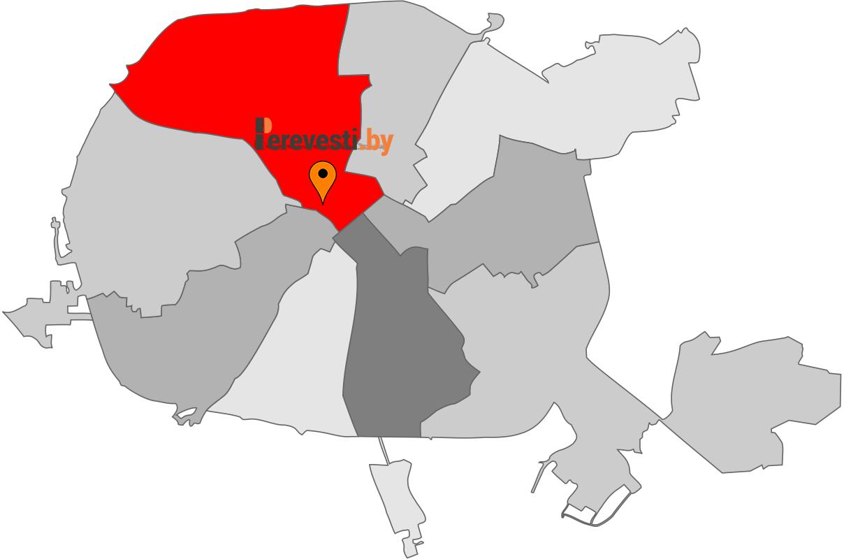 Translation bureau in Central district