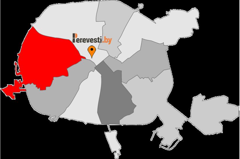 Translation bureau in Frunzensky district