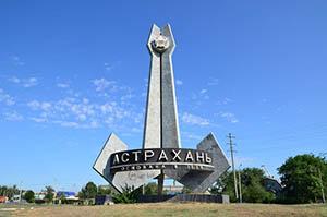 Бюро переводов в Астрахани