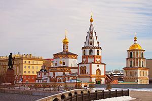 Бюро переводов в Иркутске