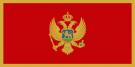 Перевод на черногорский язык