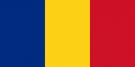 Перевод на румынский язык
