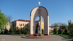 Бюро переводов в Слуцке