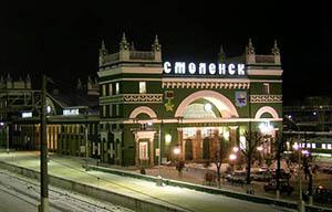 Бюро переводов в Смоленске