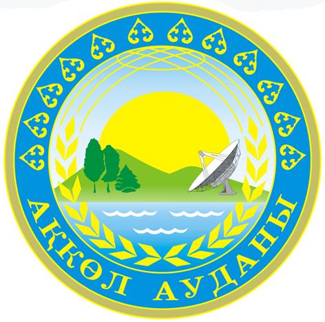 Бюро переводов в Акколе