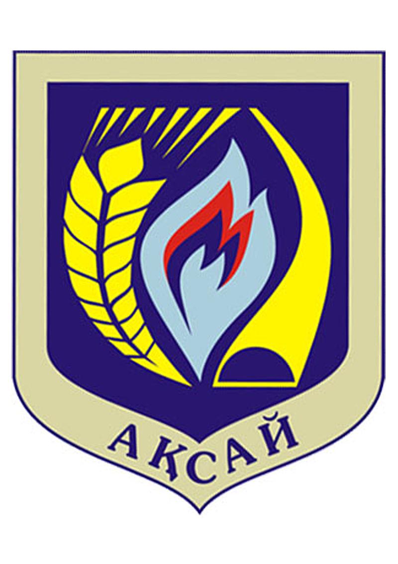 Бюро переводов в Аркалыке
