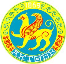 Бюро переводов в Актюбинске (Актобе)