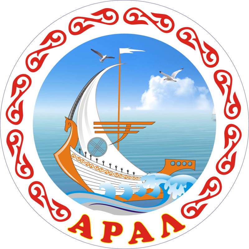 Бюро переводов в Аральске (Арал)