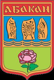 Бюро переводов в Абакане