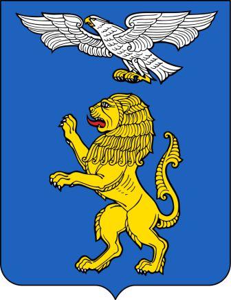 Бюро переводов в Белгороде