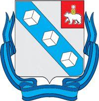 Бюро переводов в Березниках