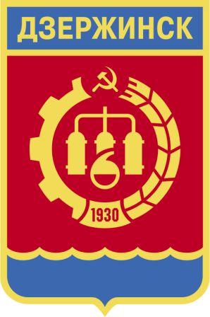 Бюро переводов в Дзержинске