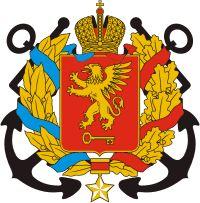 Бюро переводов в Керчи