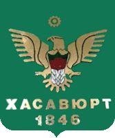 Бюро переводов в Хасавюрте