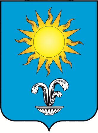 Бюро переводов в Кисловодске
