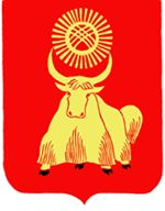 Бюро переводов в Кызыле