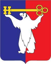 Бюро переводов в Норильске