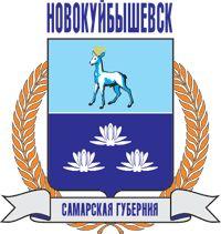 Бюро переводов в Новокуйбышевске