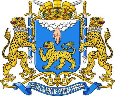 Бюро переводов в Пскове