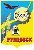 Бюро переводов в Рубцовске