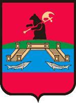 Бюро переводов в Рыбинске