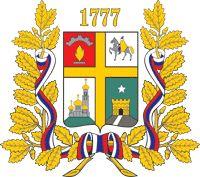 Бюро переводов в Ставрополе