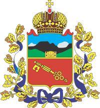 Бюро переводов во Владикавказе
