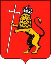 Бюро переводов во Владимире