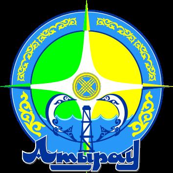 Бюро переводов в Атырау