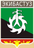 Бюро переводов в Экибастузе