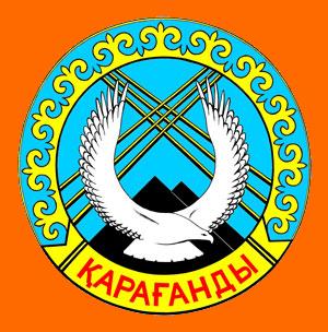 Бюро переводов в Караганде