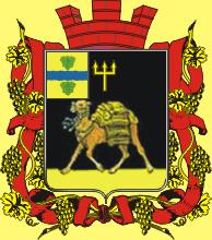Бюро переводов в Казалинске