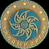Бюро переводов в Талдыкоргане