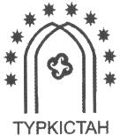Бюро переводов в Туркестане